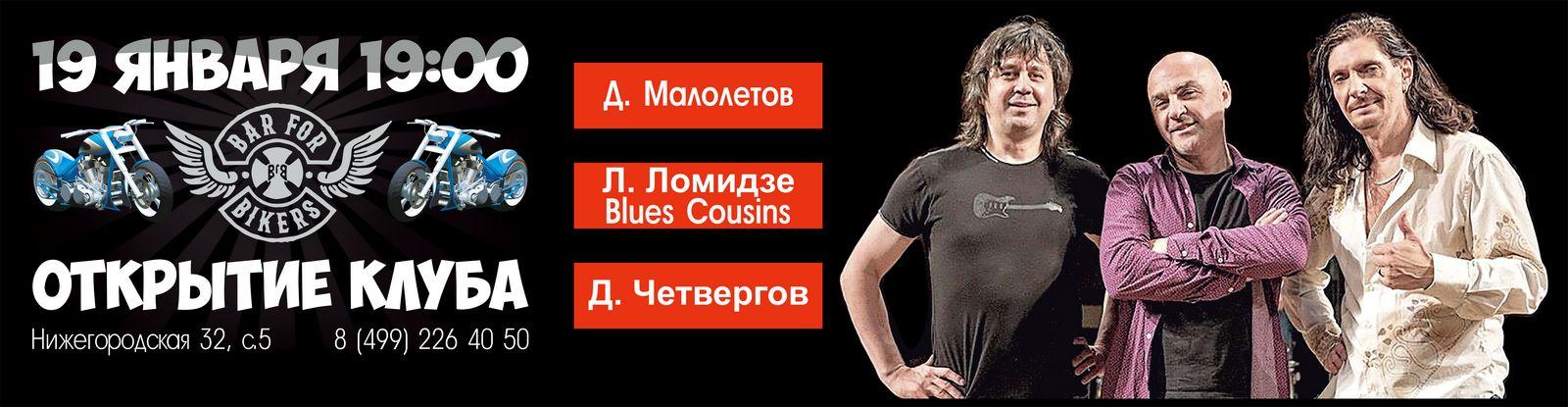 best guitarists